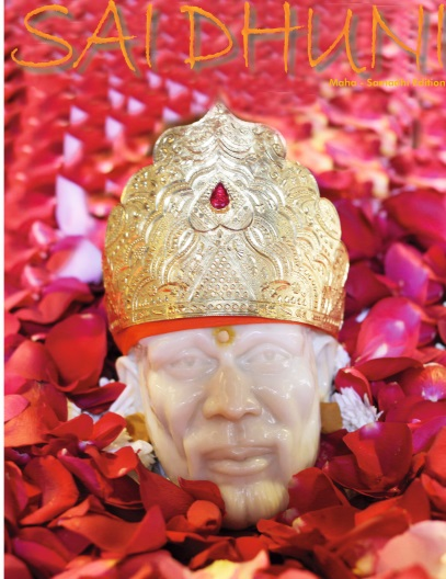 100 years of Shirdi Saibaba